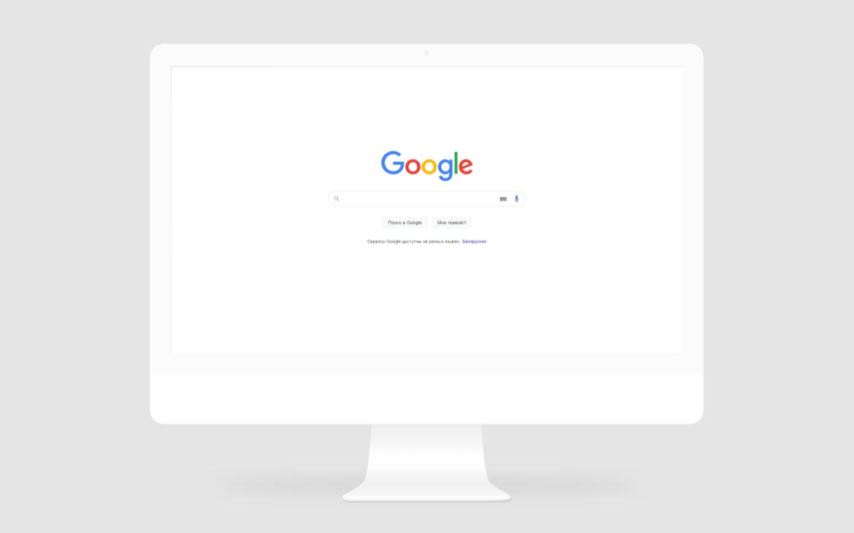 Google minimalistic design